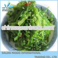 Buy cheap Agriculture /2013/fress or frozen Seaweed product