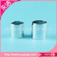 Supply of high-quality UV 24/410 double Chiaki cover // 48MM large ages covered cosmetics packaging Manufactures