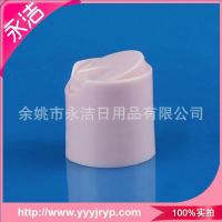 Large size 28/410 ages covered cosmetics packaging ages covered Manufactures