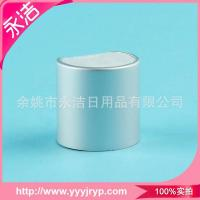ZY-- drawing plastic lid lid lid PLASTIC CAP ages covered butterfly cosmetics packaging Manufactures