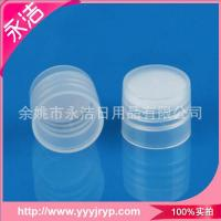 Factory direct 24/410 simple plastic cover cap cover cosmetics packaging Manufactures
