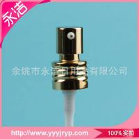 Cheap business selling high-grade anodized aluminum nozzle perfume sprayer cosmetics packaging
