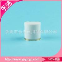 Factory direct 28/410 ages covered plastic cover swing lid press the lid button cover cosmetic cover