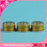 Simple golden cover cosmetics packaging Manufactures