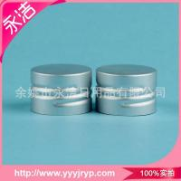 Manufacturers specializing in the production of cosmetics packaging simple cover wholesale Manufactures