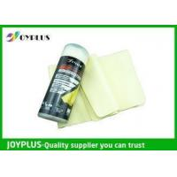 Buy cheap JOYPLUS Microfiber Car Cleaning ClothCar Wash Chamois Customized Color / Size from wholesalers