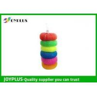 Buy cheap Ball Shape Kitchen Cleaning Pad Dish Scrubber Sponge Easy Wash HK0410 from wholesalers