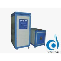 Buy cheap Concrete inner wall quenching equipment from wholesalers