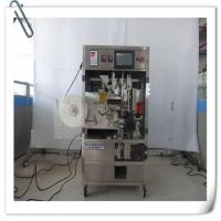 Buy cheap SP-48 Inside and outside bag vacuum packaging machine from wholesalers