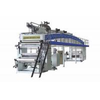 HDPE To Polyester Lamination Machine
