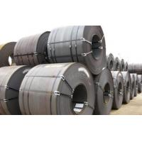 China Hot Rolled Steel Coil on sale
