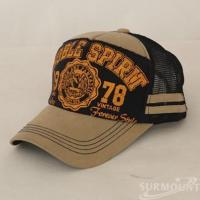 Straw hat BC-005 Manufactures