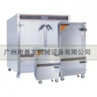 Multi function Food Cooking Machine