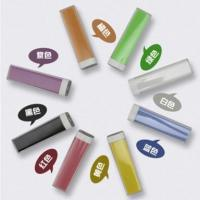 Lipstick Power Bank Manufactures