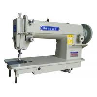 RB-0202BT Direct Drive 1-needle Lockstitch Sewing Machine with Thread Trimmer
