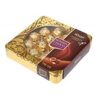 Buy cheap Chocolate Egg With Surprise Toy T12 from wholesalers