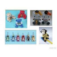 Wholesale Plush Stuff Toys Minimum Order Quantity: 1000 Piece/Pieces from china suppliers
