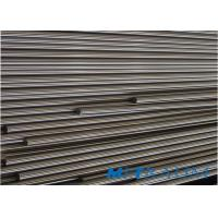 Buy cheap Inconel X750 Nickel Alloy Bar from wholesalers