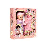 Wholesale Intelligent Doll 9826B from china suppliers