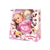Wholesale Intelligent Doll 3308A from china suppliers