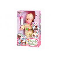 Wholesale Intelligent Doll 9825B from china suppliers