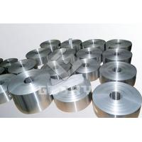 Wholesale Aluminum Foil for PP CAP from china suppliers