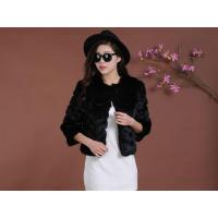 Buy cheap Winter Fur Clothes from wholesalers