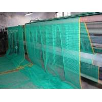Wholesale The nets from china suppliers