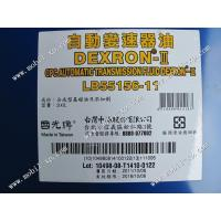 Wholesale Shell CPC Automatic Transmission Fluid DEXRON-Ⅲ from china suppliers