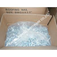 LOOSE PACKING Manufactures