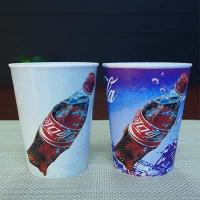 441 Color changing cup Manufactures