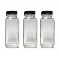 Buy cheap XY-094 250ML SQUARE FRENCH SQUARE GLASS BOTTLE from wholesalers