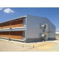 Buy cheap Poultry Houses from wholesalers