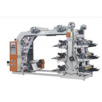 Wholesale High speed flexographic printing presses from china suppliers