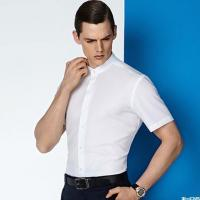 Wholesale Men's shirt work clothes custom from china suppliers