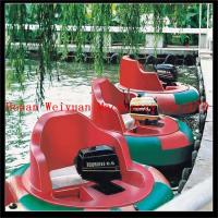 Buy cheap DC 24V Motor Amusement Rides Adult Electric Bumper Boat Water Bumper Boat with Shtooing Gun from wholesalers