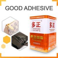Buy cheap Strong Yellow Glue for Bonding Zipper and Fabric in Making Bags and Suitcases from wholesalers