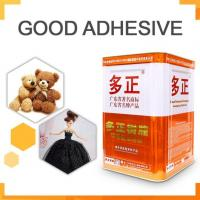 Buy cheap Neoprene Contact Cement Glue for Fabric Toys from wholesalers