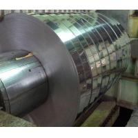 Buy cheap SUS430 Cold-rolled Stainless Steel Coil from wholesalers