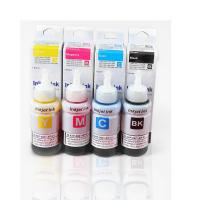 Wholesale DYE INK, PIGMENT INK, SUBLIMATION INK from china suppliers
