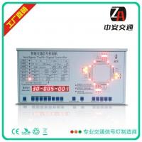 Buy cheap 22 outputs Fixed Time traffic Signal controller from wholesalers