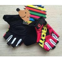 Buy cheap 281 Children Gloves from wholesalers