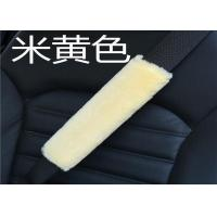 China Beige Color Fluffy Seat Belt Covers For Auto Cars , Sheepskin Seat Belt Cushion Pads on sale