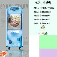 Mini Butterfly Candy claw machine