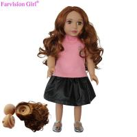 Buy cheap 18 Inch Fannie Girl Doll Product Model LD86 from wholesalers