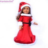 18 Inch Fannie Girl Doll Product Model LD46