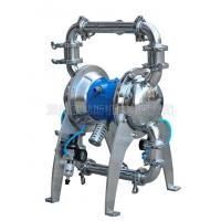 Buy cheap Emulsifier OFSWG- powder diaphragm from wholesalers