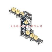 Wholesale Hoist from china suppliers