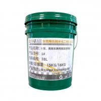 Buy cheap Industrial grease High temperature grease for advanced vehicles from wholesalers