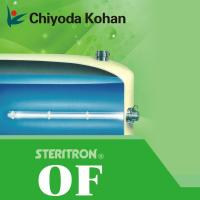 Buy cheap Immersion Type UV Sterilizer System: Steritron OF Series from wholesalers